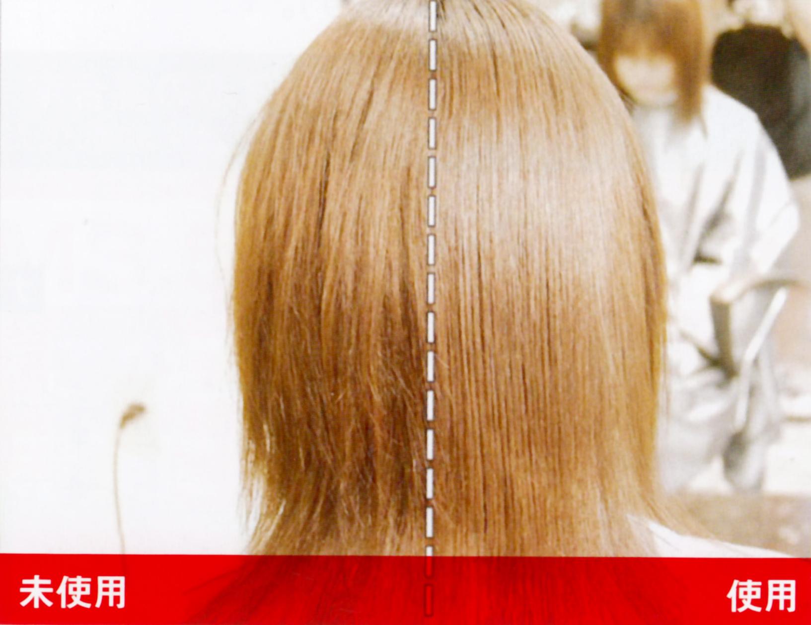 いま雑誌や口コミで話題のアルマダスタイル「M3.5」で瑞々しい髪へ・枯れにくい肌へ…